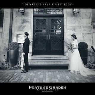 fortunegardenkyoto_wedding