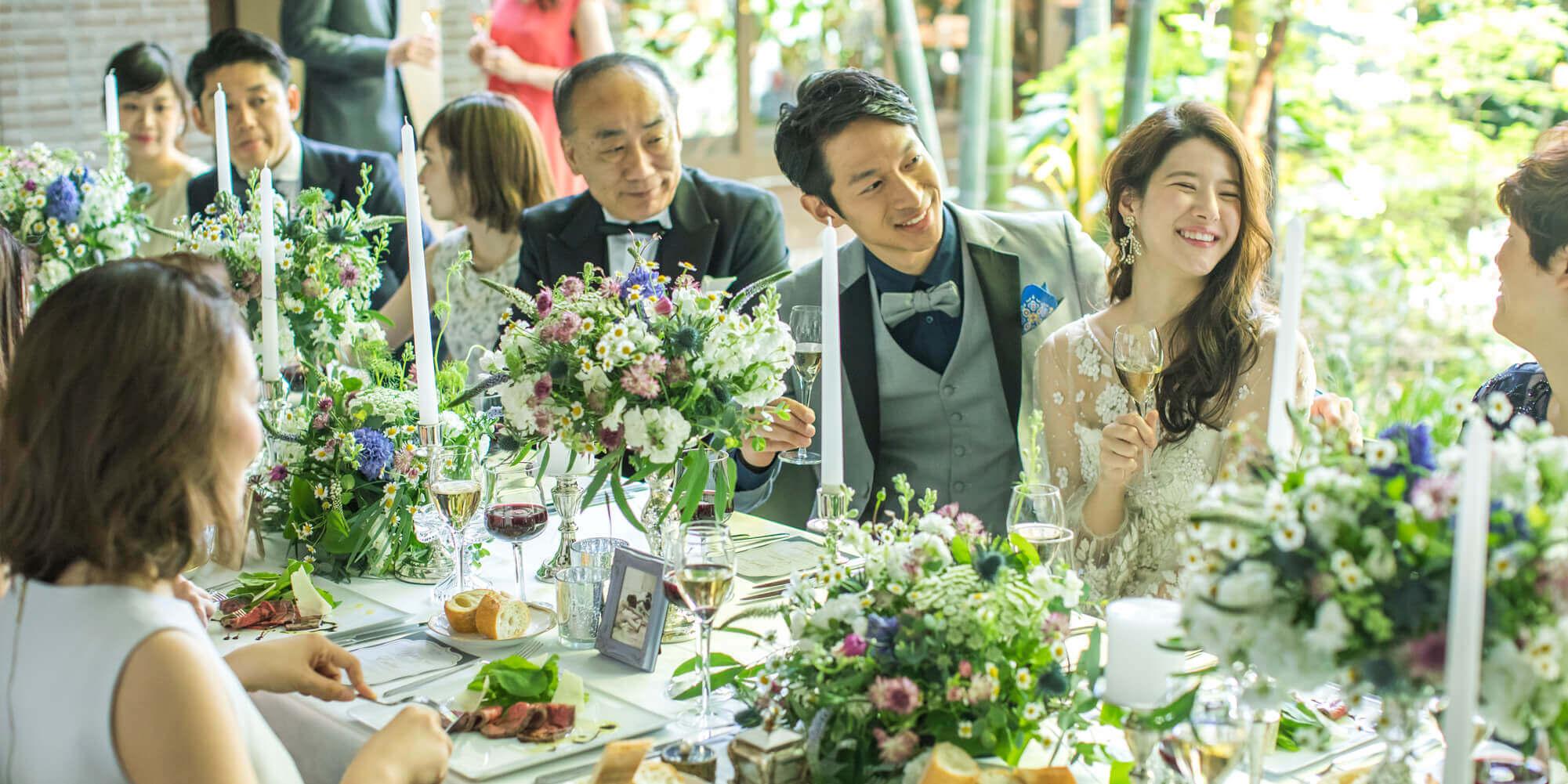 フォーチュンガーデン京都の少人数で叶える結婚式